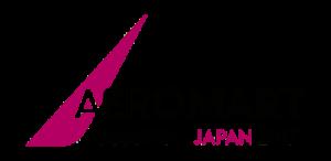 エアロマート名古屋2017logo